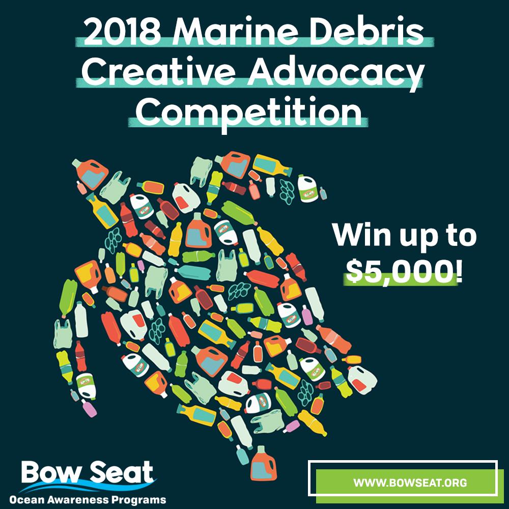 2018 Marine Debris Creative Advocacy Competition